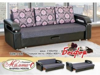 Тик-так диван Босфор  - Мебельная фабрика «Мальта-С»