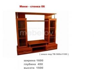 Мини-стенка 06 - Мебельная фабрика «МЕБЕЛов»