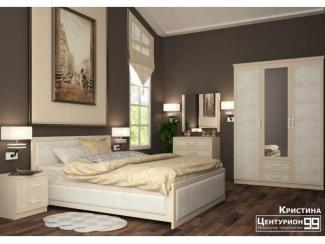 Спальный гарнитур Кристина  - Мебельная фабрика «Центурион 99», г. Пенза