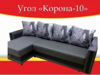 Угловой диван Корона-10 - Мебельная фабрика «Корона»