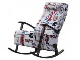 Кресло-качалка Sheffield  London   - Импортёр мебели «Кембали (Индонезия)»