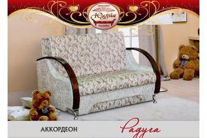 Диван-аккордеон Радуга - Мебельная фабрика «ЮлЯна»