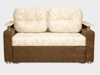 Малогабаритный диван Собина  - Мебельная фабрика «Кедр-Кострома»