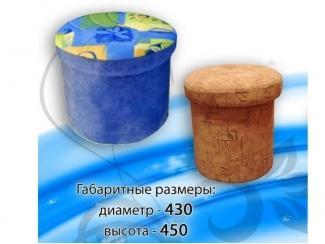 Пуф круглый - Мебельная фабрика «ТРИТЭ», г. Ульяновск