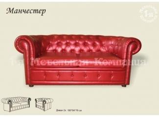 Диван прямой Манчестер - Изготовление мебели на заказ «1-я мебельная компания», г. Нижний Новгород