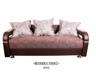 Диван Моника Люкс - Мебельная фабрика «НАР»