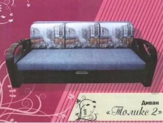 Серый диван Толикс 2 с фотопечатью  - Мебельная фабрика «Фараон»