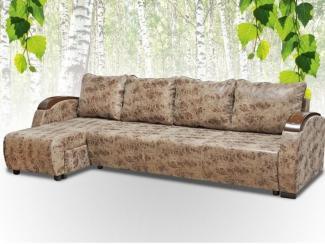 Модульный диван Европа - Мебельная фабрика «Славянская мебель»