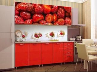 Красная кухня Клубника - Изготовление мебели на заказ «Союз»
