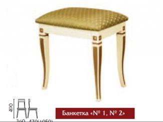 Банкетка 1 и 2 - Мебельная фабрика «ЛНК мебель»