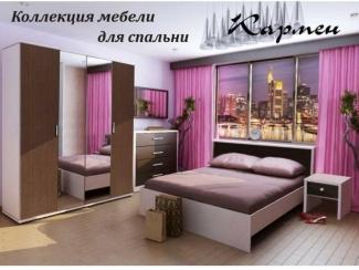 Спальный гарнитур Кармен - Мебельная фабрика «ВикО Мебель»