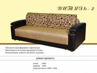 Диван прямой Витязь 2 - Мебельная фабрика «Suchkov-mebel»