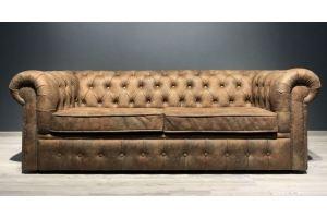 Диван прямой Chester - Мебельная фабрика «Полярис»