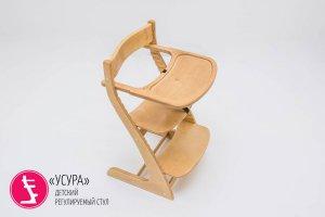 Столик для кормления Усура древесный - Мебельная фабрика «Бельмарко»