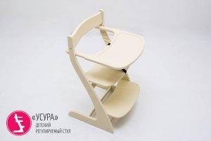 Столик для кормления Усура бежевый - Мебельная фабрика «Бельмарко»