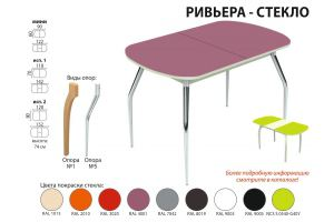 Стол обеденный Ривьера стекло - Мебельная фабрика «Аврора»