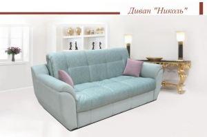 Диван Николь - Мебельная фабрика «Глория»