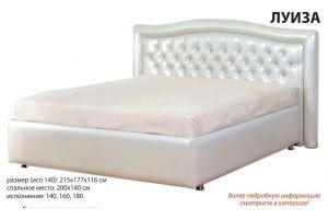 Кровать Луиза - Мебельная фабрика «Аврора»