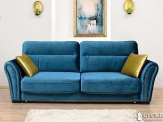 Прямой диван Лион - Мебельная фабрика «Сильва»