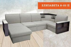 Модульный диван Елизавета 8-03 П - Мебельная фабрика «ФилатоFF»