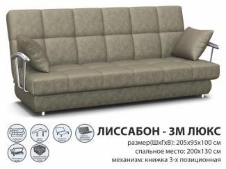 Диван Лиссабон 3М Люкс - Мебельная фабрика «Аврора»