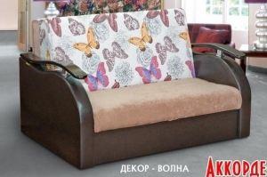 Диван прямой Аккордеон-2 волна - Мебельная фабрика «Барокко»