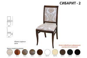 Стул Сибарит 2 - Мебельная фабрика «Аврора»