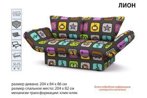 Диван прямой Лион - Мебельная фабрика «Аврора»
