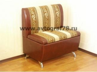 Кухонный диван Дипломат - Мебельная фабрика «Автограф»