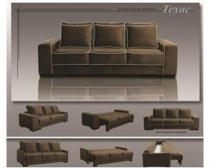 Диван-кровать Техас (металлокаркас, микс ппу) - Мебельная фабрика «Ваш стиль»