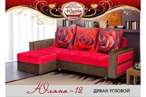 Угловой диван Юляна-12 исполнение 2 - Мебельная фабрика «ЮлЯна»