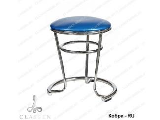 Табурет Кобра-RU - Мебельная фабрика «Classen»