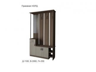 Прихожая Норд - Мебельная фабрика «Союз мебель»