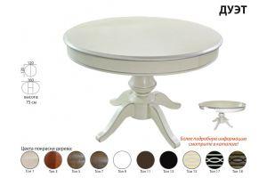 Круглый обеденный стол Дуэт - Мебельная фабрика «Аврора»