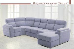 Модульная система Даллас - Мебельная фабрика «Глория»