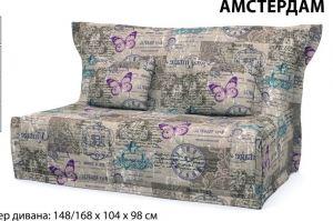 Диван прямой Амстердам - Мебельная фабрика «Аврора»