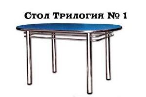 Стол Трилогия - Мебельная фабрика «Надежда»