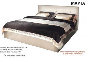 Кровать Марта - Мебельная фабрика «Аврора»