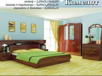 спальный гарнитур Камелот - Мебельная фабрика «Регина»