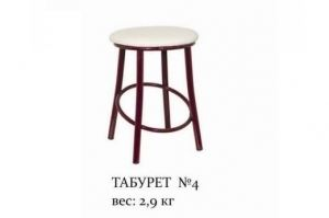 Табурет с окрашенным металлокаркасом №4 - Мебельная фабрика «Мир Стульев»