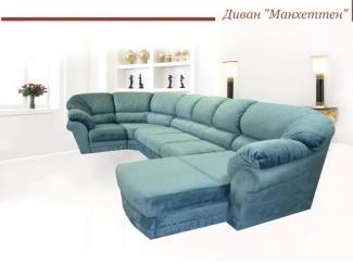 Диван Манхеттен - Мебельная фабрика «Глория»