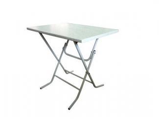 Стол складной Плутон - Мебельная фабрика «Металл Конструкция»