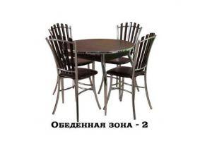 Обеденная зона 2 - Мебельная фабрика «Надежда»