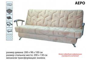 Прямой диван Аеро - Мебельная фабрика «Аврора»