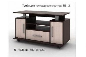 Тумба ТВ 2 - Мебельная фабрика «Союз мебель»