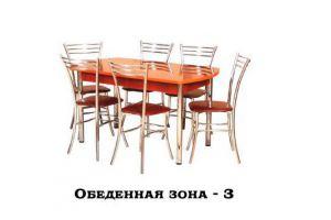 Обеденная зона 3 - Мебельная фабрика «Надежда»