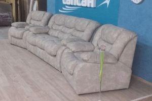 Набор мягкой мебели Авиценна - Мебельная фабрика «Сапсан»
