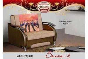 Диван прямой Волна-2 - Мебельная фабрика «ЮлЯна»