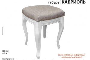 Банкетка Кабриоль малая - Мебельная фабрика «Аврора»