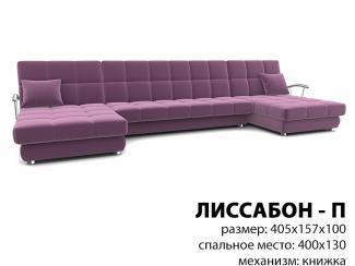 Диван Лиссабон П - Мебельная фабрика «Аврора»